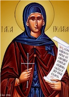 icon of St. Pelagia of Antioch and Jerusalem, The Penitent